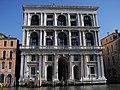 Palazzo Grimani di San Luca.jpg