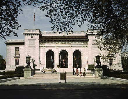 Pan American Union headquarters building in Washington, D.C., 1943. Pan American Union, Washington, DC in 1943.jpg