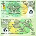 Papua-Nowa Gwinea 12 - 2 kina.jpg