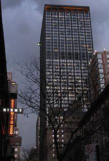 Office skyscraper in Manhattan, New York