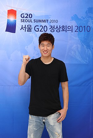 Park Ji-sung - Park at the G-20 Seoul Summit in 2010