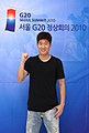 Park Ji-sung G20 Seoul Summit Ambassador.jpg