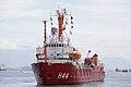 Partida do Ary Rongel para a Antártica (15439585196).jpg