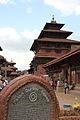Patan Durbar Square entrance.jpg