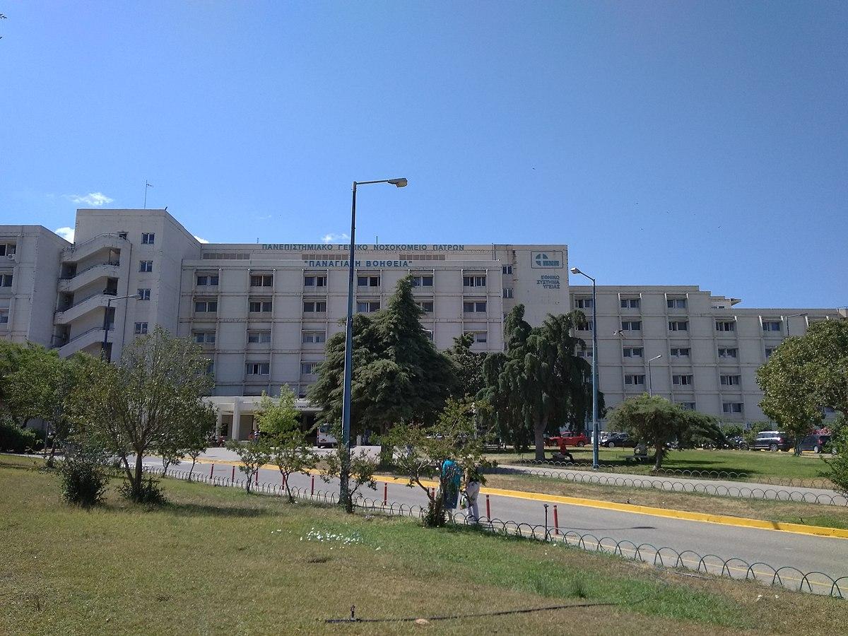 City Hospital Emergency Room Case