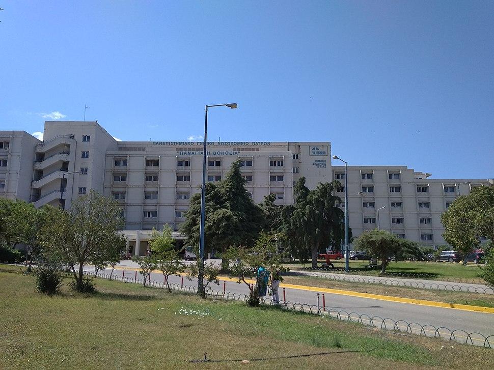 Patras university hospital main building- partial view