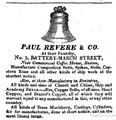 PaulRevere BostonDirectory 1823.png