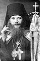 Paulinus (Kroshechkin).jpg