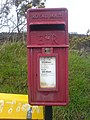 Pedna Carne Post box - geograph.org.uk - 1223472.jpg