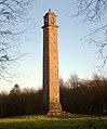 Pelham's Pillar.jpg