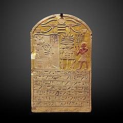 Pentcheny worshiping Osiris-C 211