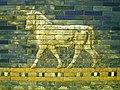 Pergamonmuseum Ishtartor 03.jpg