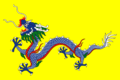 Personal standard of State Chief Bao Dai.png