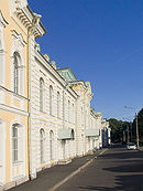 Peterhof old buildings.jpg