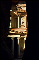 Petra (Jordanien)