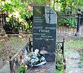 Piatnitskoe Cemetery 280811 Guerrier Tomb.jpg