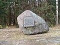 Piemiņas akmens padomju karavīriem - panoramio.jpg