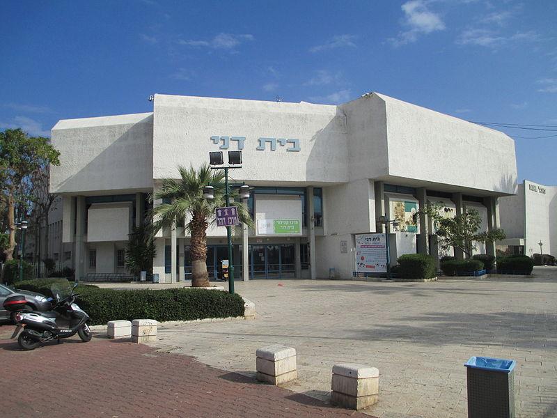 בית דני בתל אביב
