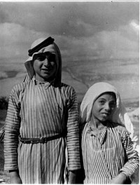Children of Al-Kafrayn, around 1937