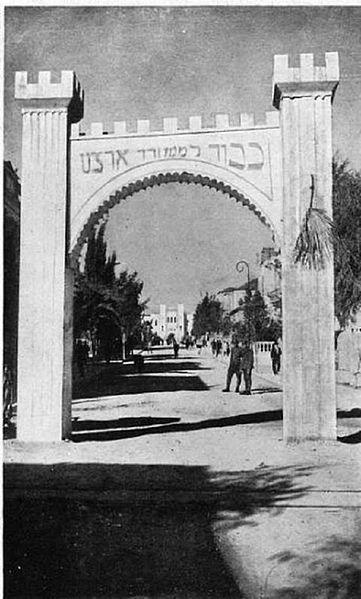 תל אביב  מקבלת את פני הגנרל אלנבי