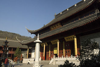 Qixia Temple - The Pilu Hall of the temple