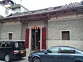 Ping Shan - Kun Ting Study Hall.jpg