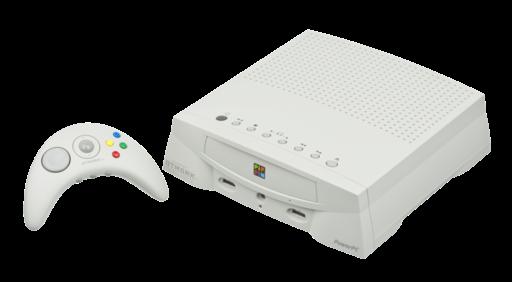 Pippin-Atmark-Console-Set