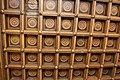 Plafond à caissons au Palais de justice - panoramio.jpg