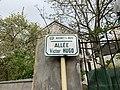 Plaque Allée Victor Hugo - Rosny-sous-Bois (FR93) - 2021-04-15 - 2.jpg