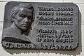 Plaque in memory of Taras Shevchenko(js).jpg