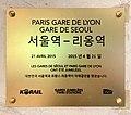 Plaque jumelage entre la gare de Lyon (Paris) et celle de Séoul.jpg