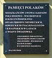 Plaque to Poles victims of II World War at 13 Mickiewicza Street in Sanok (2015).jpg