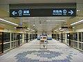 Platform 1 & 2, Danfeng Station 20130705.jpg