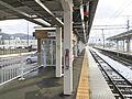 Platform 1 in the Yuzawa station.jpg