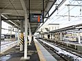 Platform 2 in the Yuzawa station.jpg