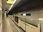 Platform of Fukuoka Airport Station 2.jpg