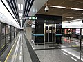 Platform of Line 7 in Wuhou Avenue Station02.jpg