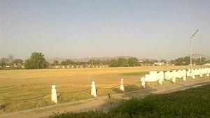 Jawahar Navodaya Vidyalaya - Image: Playground at JNV Jaipur