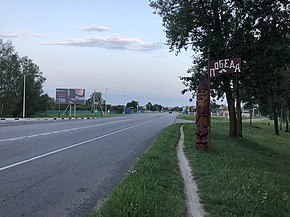 Pobeda Gomel Region 2018 july.jpg
