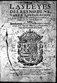 Portada de la Recopilacion de todas la leyes del Reyno de Navarra a svplicacion de los tres Estados del dicho Reyno concedidas, y juradas por los señores Reyes del.jpg