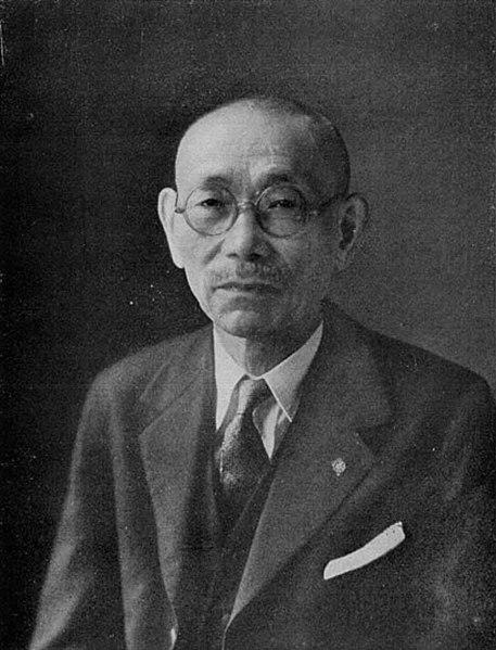 諸橋 轍次(もろはし てつじ)Tetsuji Morohashi Wikipediaより