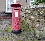 Post box at Frankby.jpg