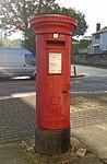 Post box on Victoria Road - Atherton Street.jpg