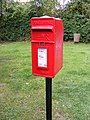 Postbox Post Office, The Street, Darsham - geograph.org.uk - 1440657.jpg