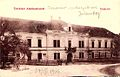 Postcard of Lendava 1913 (2).jpg