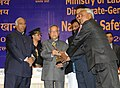 Pranab Mukherjee presented the 'National Safety Awards (Mines) for the year 2008, 2009 & 2010', at a function, in New Delhi. The Union Minister for Labour and Employment.jpg
