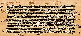 Prashna Upanishad - The Prashna Upanishad is a 1st-millennium BCE Hindu text. Above: a manuscript page in Sanskrit, Devanagari script.