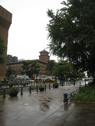 Kanagawa Prefecture - Prefectural office of Kanagawa in Yokohama