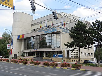 Suceava - Suceava City Hall
