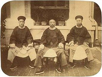 Prinz Yi Wu